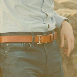 Accessoires für Reiterinnen und Reiter wie zum Beispiel Gürtel